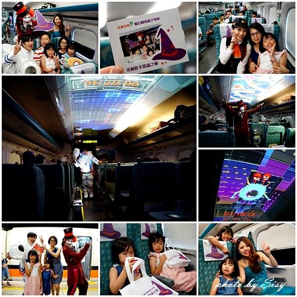 世界首創暑假限定魔幻劇場親子列車
