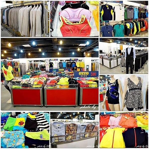 台北OTTO機能服飾、夏之戀泳衣、皮爾卡登特賣會