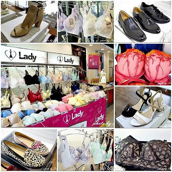 Lady法式內衣GEOX義大利鞋特賣會