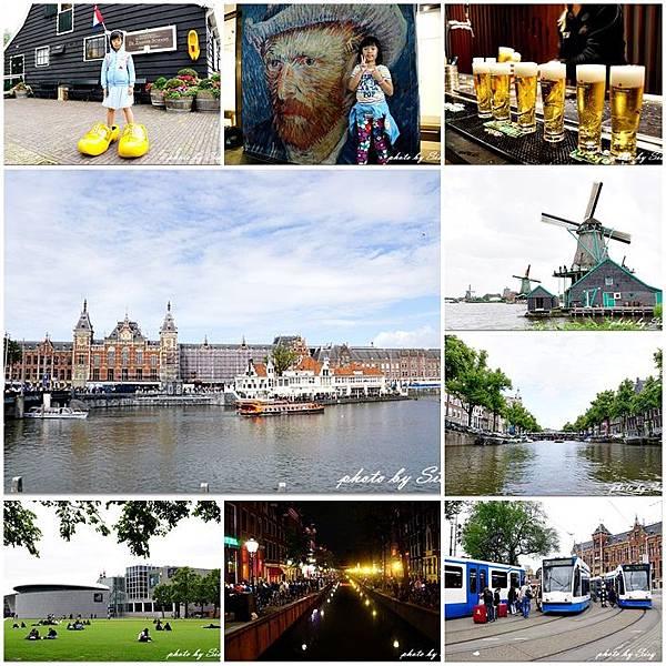 荷蘭通行證Holland Pass