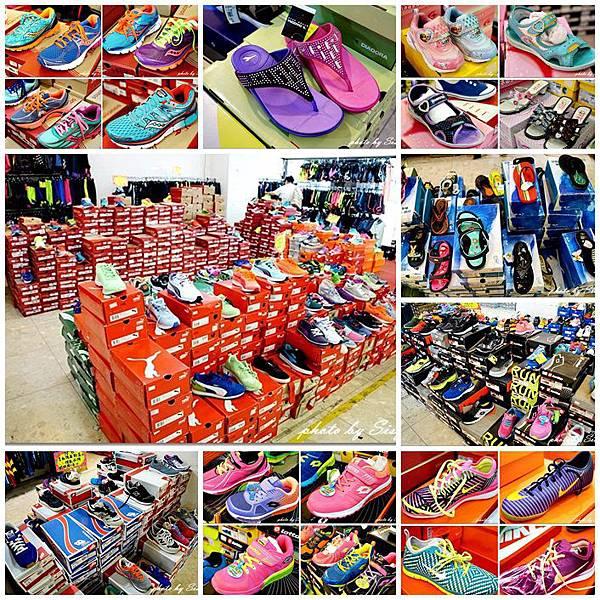 蘆洲長榮路運動鞋童鞋涼鞋特賣會