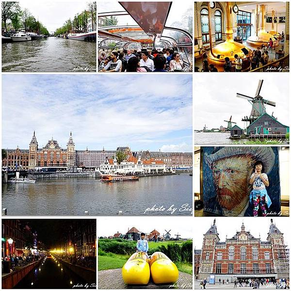 KKday荷蘭通行證Holland Pass