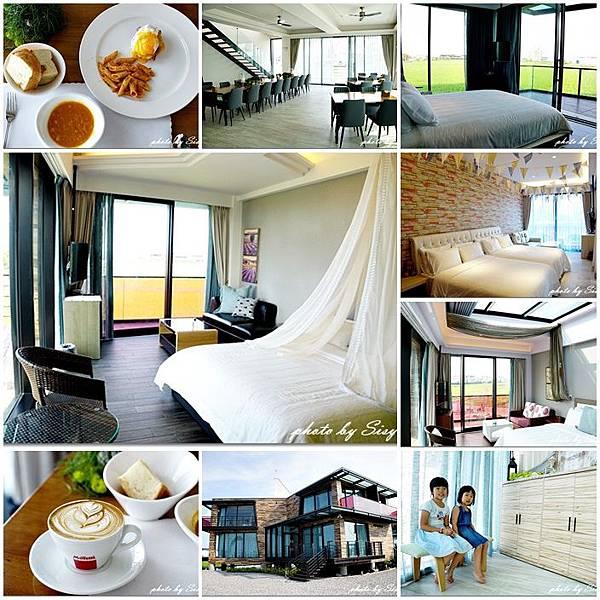 宜蘭五結藍會館頂級休閒度假民宿