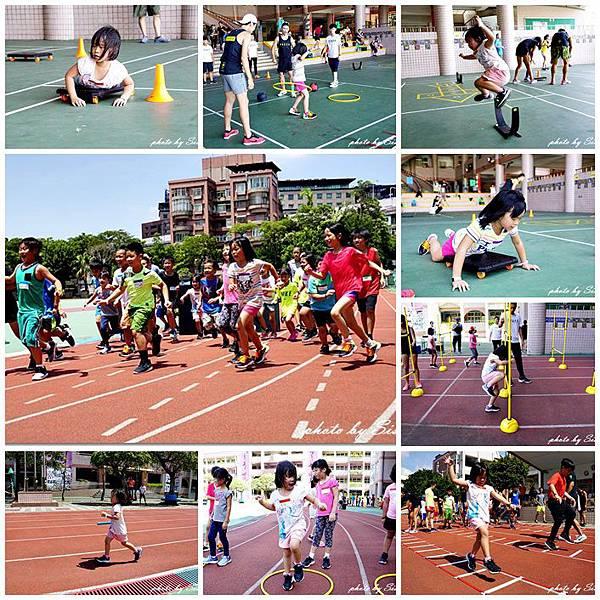 2017第五屆健達樂跑跑盃兒童路跑賽