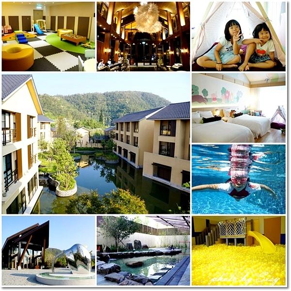 宜蘭員山力麗威斯汀度假酒店the westin yilan resort