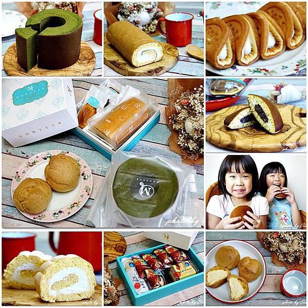 台北Monteur夢甜屋洋菓子店