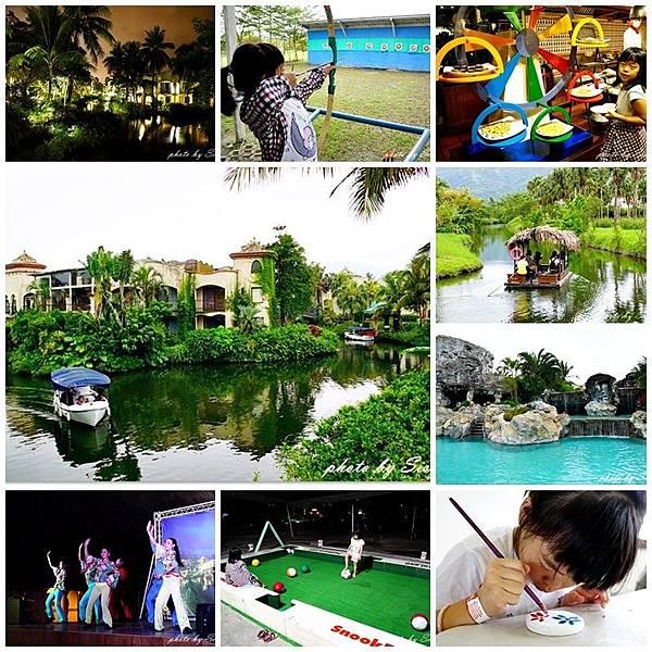 花蓮理想大地渡假飯店無限樂假期全包式服務