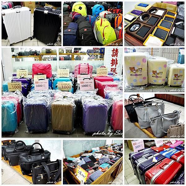 新北三重登機箱行李箱包包皮夾特賣會