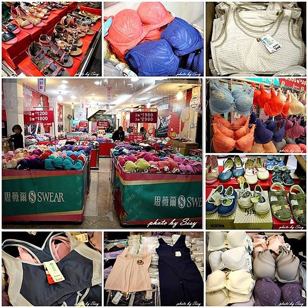 台北思薇爾SWEAR內衣廠拍特賣會法國Kickers休閒手工鞋