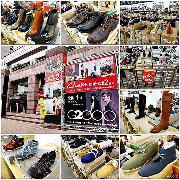 台北Clarks男女鞋GOA雨鞋特賣會