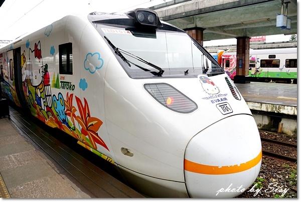 台鐵Hello Kitty彩繪列車太魯閣號