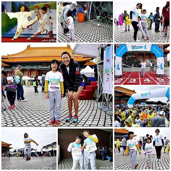 2017台北健達樂跑跑盃兒童路跑賽