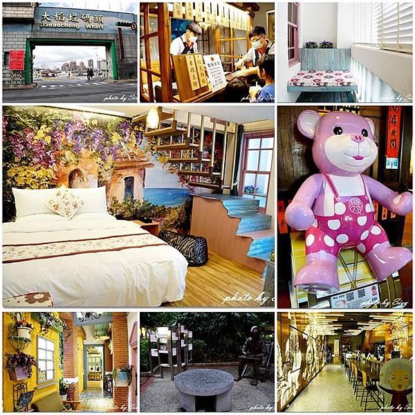 台北大稻埕花園旅店D.G.HOTEL