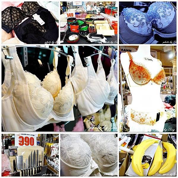 台北Lady法式刺繡內衣、德國法克漫家庭廚房用品特賣會