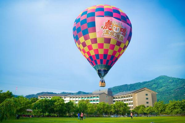 台東鹿鳴溫泉酒店團購