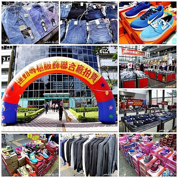 EDWIN、G2000、運動鞋童鞋特賣會