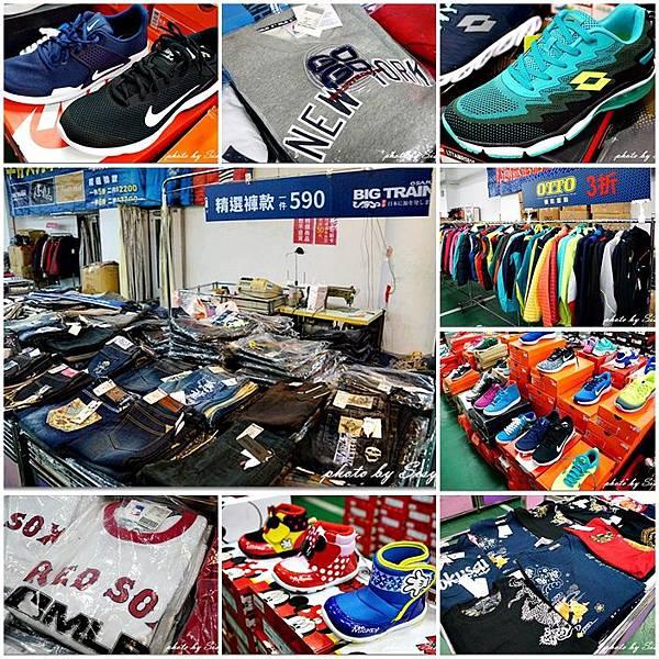 墨達人牛仔褲、OTTO、MLB、NBA服飾、NIKE運動鞋童鞋特賣會