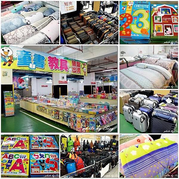 板橋板樹體育館童書教具寢具皮件後背包行李箱特賣會