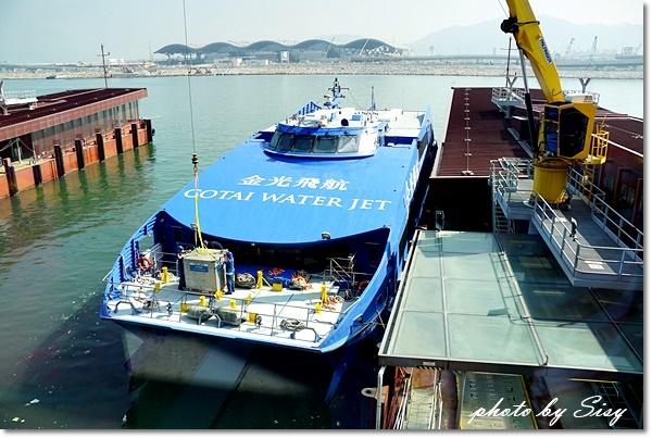 KKDAY金光飛航香港機場到澳門氹仔客運碼頭