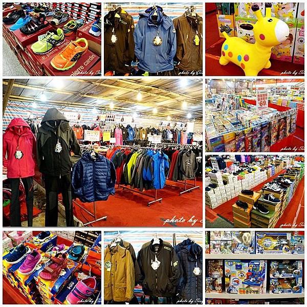 新北土城運動登山休閒機能服飾、童書、牛頭牌運動鞋特賣會