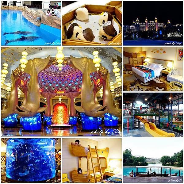 大陸珠海長隆橫琴灣酒店海豚旗艦店家庭房