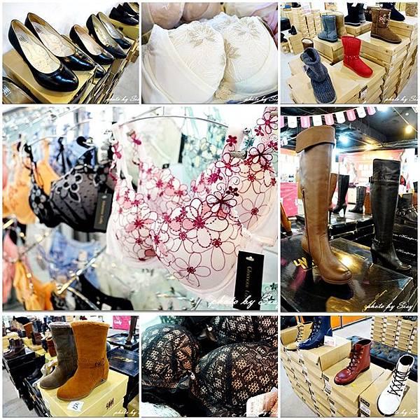 台北Lady法式刺繡內衣、SM、MK專櫃女鞋、GOA雨鞋特賣會