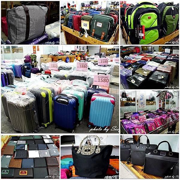 三重行李箱、登機箱、發熱保暖衣、公事包、男女包特賣會