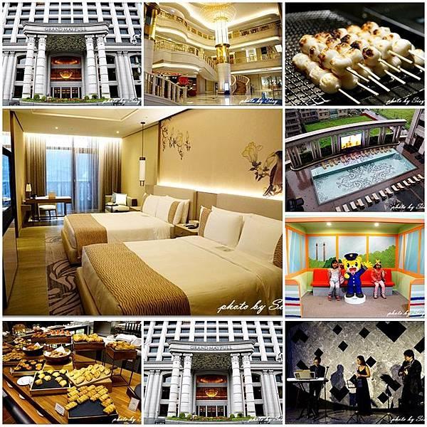 台北美福大飯店可愛巧虎島親子住房專案