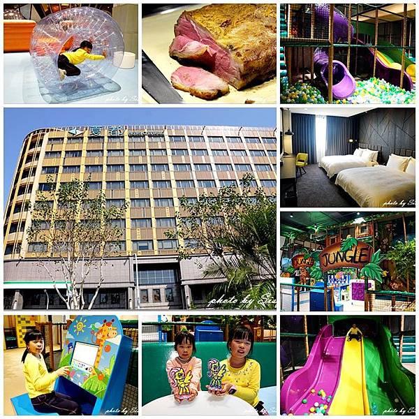 台南夏都城旅安平館漫享客房新開幕夏都二館