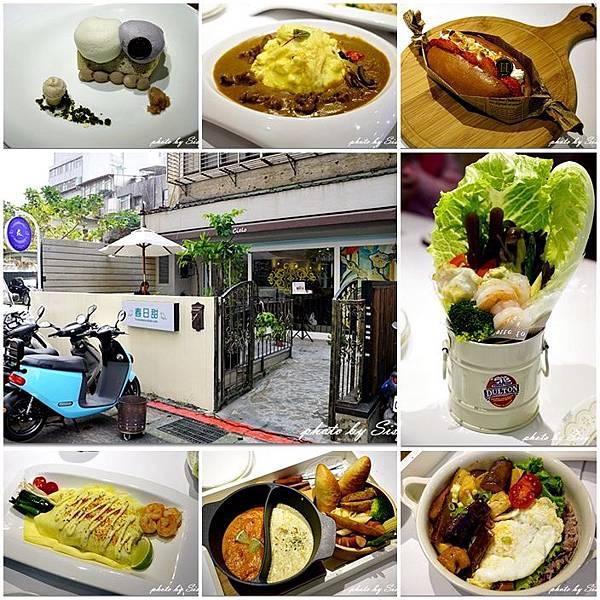春日甜Bistro cafe咖啡廳食尚玩家推薦