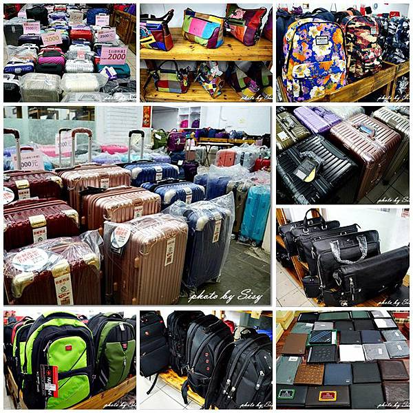 三重行李箱登機箱公事包特賣會