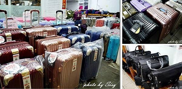 三重行李箱-1