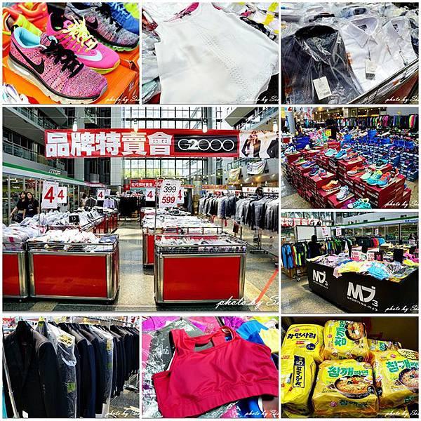 G2000、運動鞋童鞋涼鞋、MJ3運動機能服飾、日韓零食特賣會