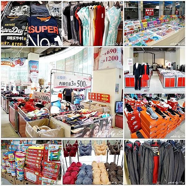 曼黛瑪璉、G2000、SuperDry、運動鞋、童書玩具特賣會