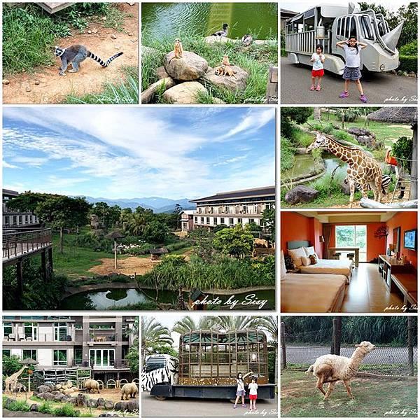 六福莊生態度假旅館