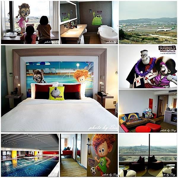台北諾富特華航桃園機場飯店NOVOTEL HOTEL&RESORT