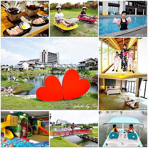 綠舞觀光飯店、綠舞日式主題園區