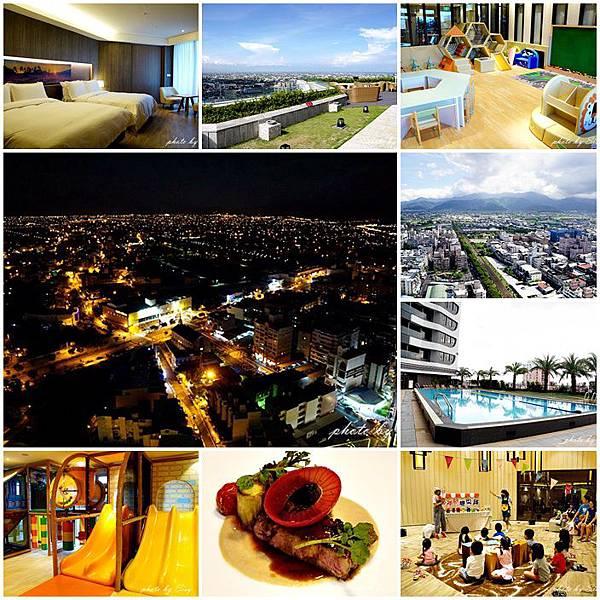 宜蘭村却國際溫泉酒店