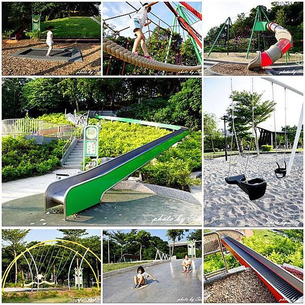 中和錦和運動公園滾輪溜滑梯
