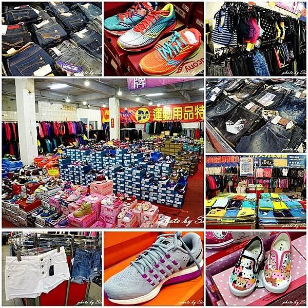 nike運動鞋、童鞋、墨達人牛仔褲、otto特賣會