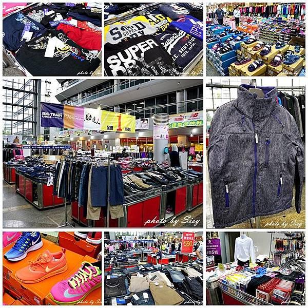 墨達人牛仔褲、superdry、運動鞋童鞋特賣會