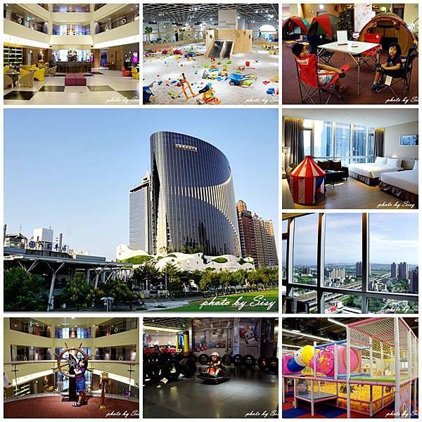 新竹安捷國際酒店AJ HOTEL