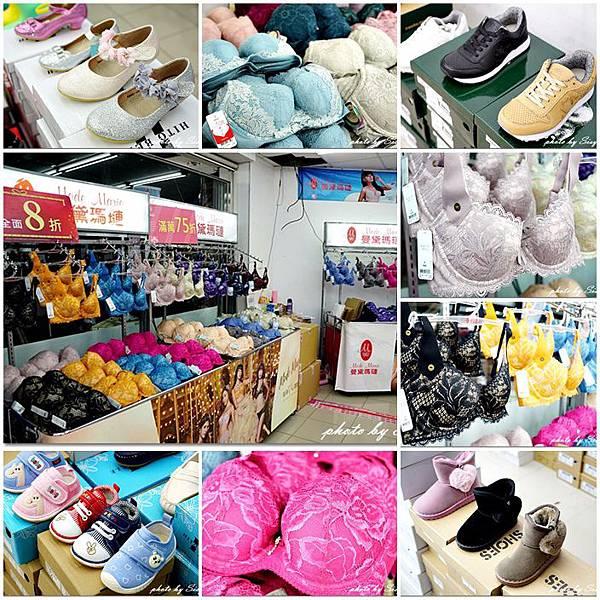 台北曼黛瑪璉內衣童鞋特賣會廠拍