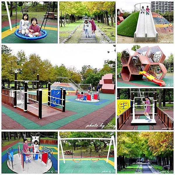 頭城運動公園親子共融遊戲場