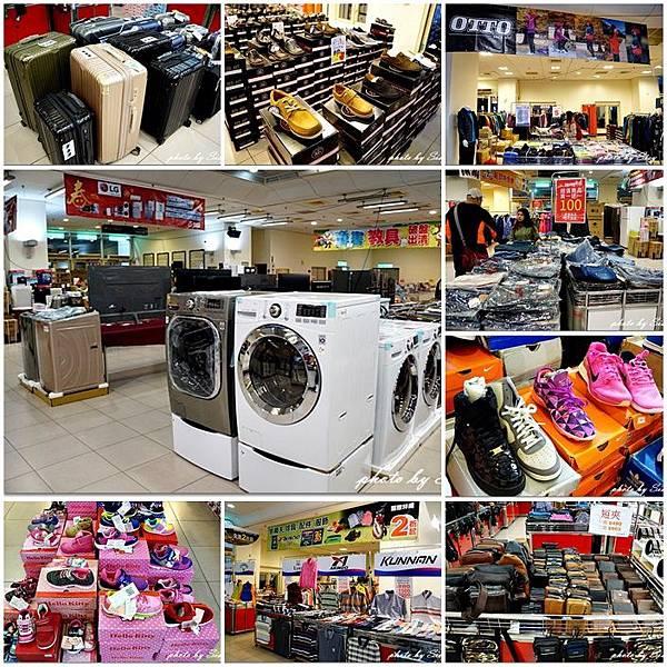 家電福利品、運動鞋、墨達人牛仔褲、otto、行李箱特賣會