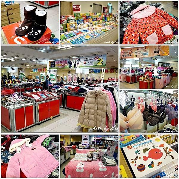 童裝、童書、玩具、瑪登瑪朵內衣、寢具特賣會