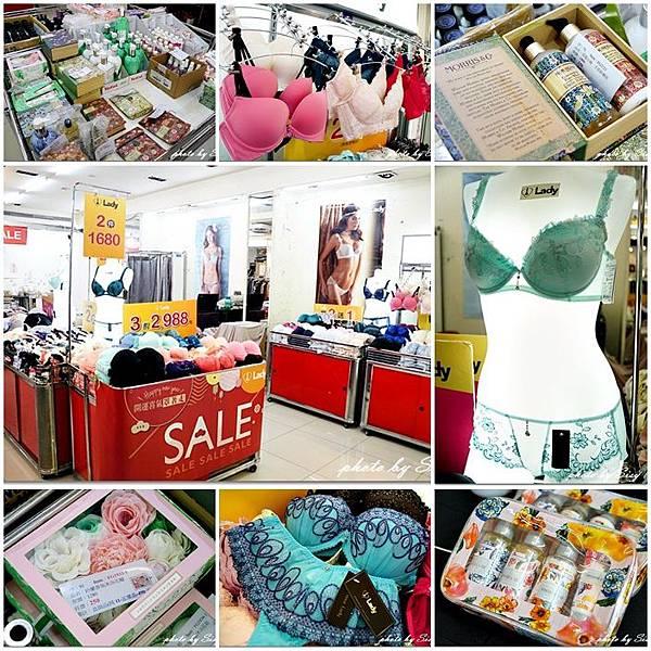 lady法式刺繡內衣、百貨專櫃香氛保養品特賣會