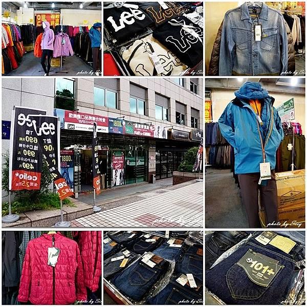 雪衣雪褲、LEE牛仔服飾特賣會