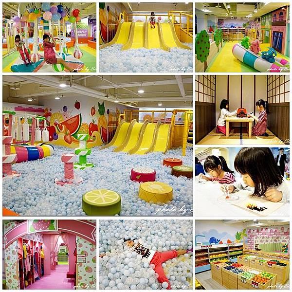 ATT 4 Recharge遊戲愛樂園ATT大直店水果公園
