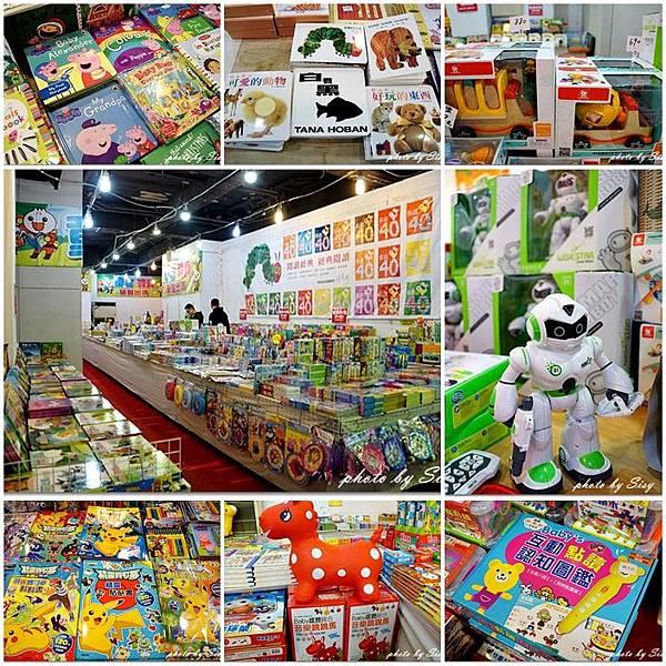 台北童書玩具點讀筆特賣會